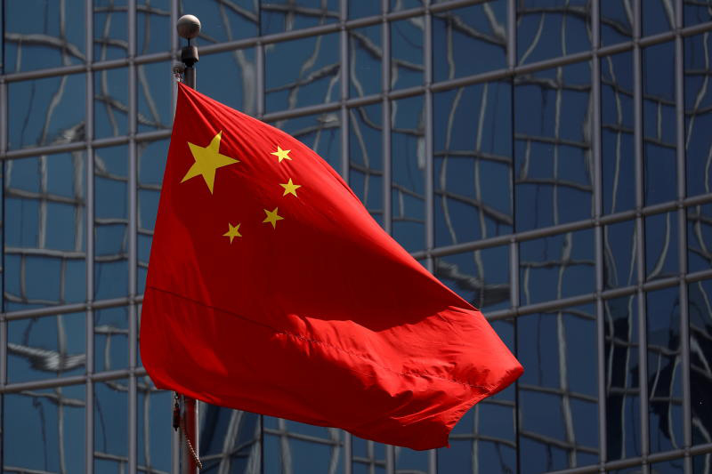 The Chinese national flag is seen in Beijing. (Reuters photo)