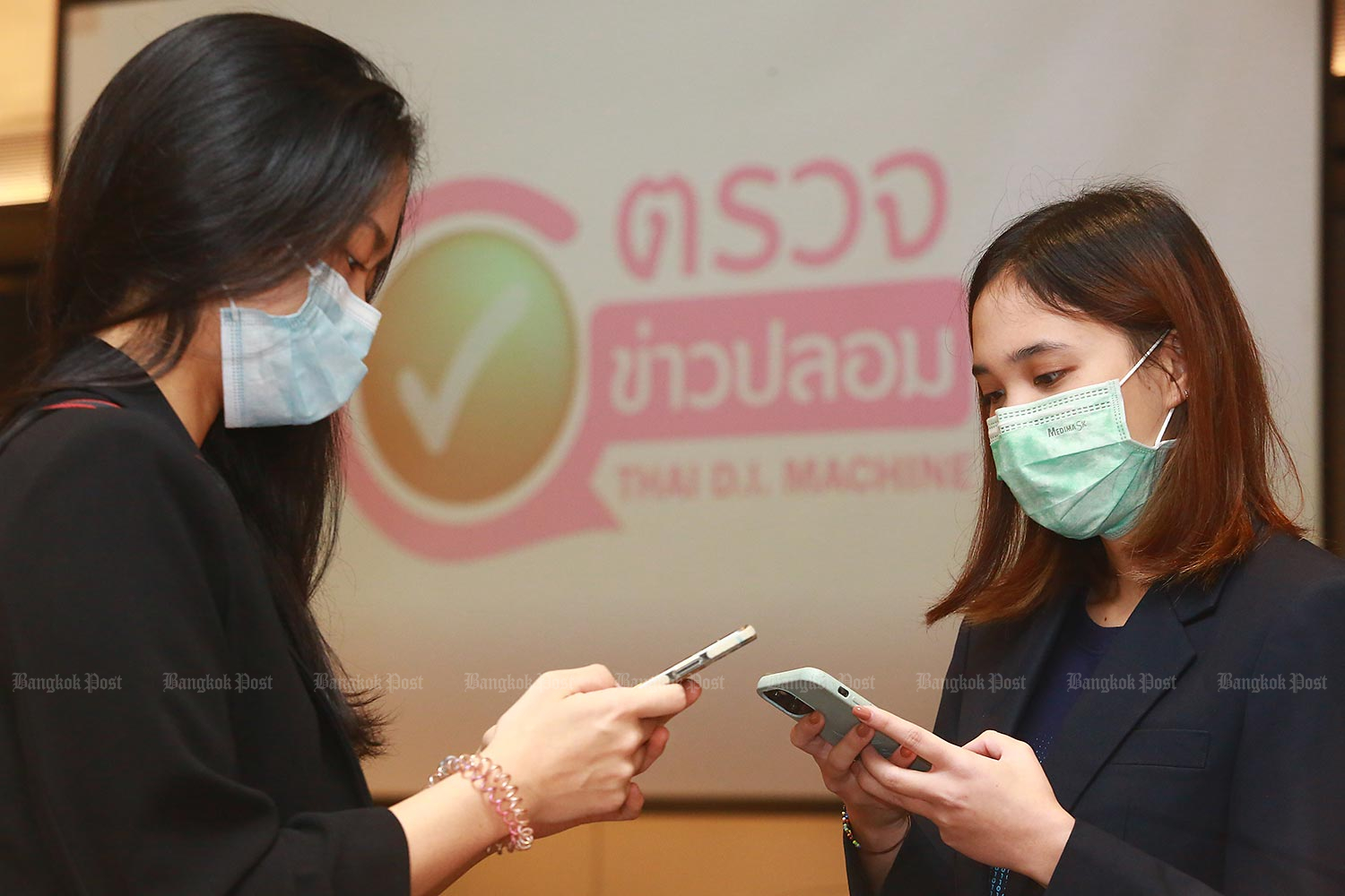 Fact-checking website Thai D.I. Machine was launched on International Fact-Checking Day 2021 yesterday to allow the general public to fact-check suspicious information by themselves. (Photo by Somchai Poomlard)